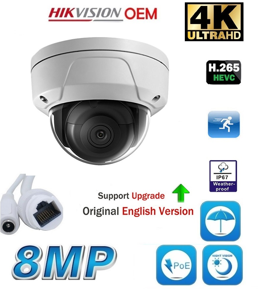 8 Megapixel Outdoor Network Dome Camera, 2.8mm Lens, ONVIF